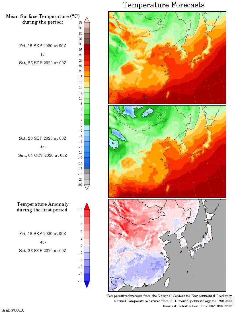 Weather forecast 2 weeks SouthEast Asia #Japan #Australia (Temperaturi și precipitatii SE Asia și Australia)
