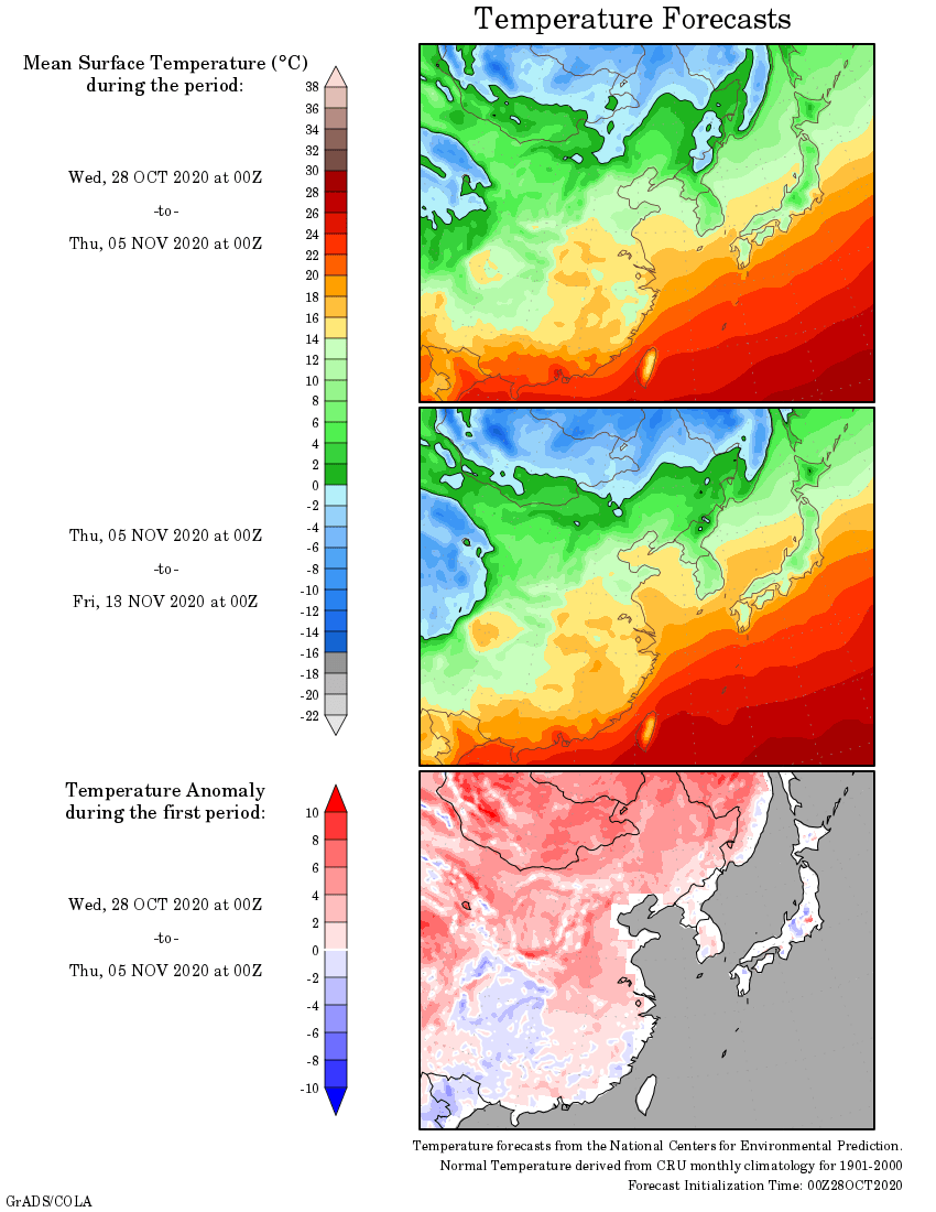 Weather forecast 2 weeks SouthEast Asia #Japan #Australia (Temperaturi și precipitatii SE Asia și Australia)