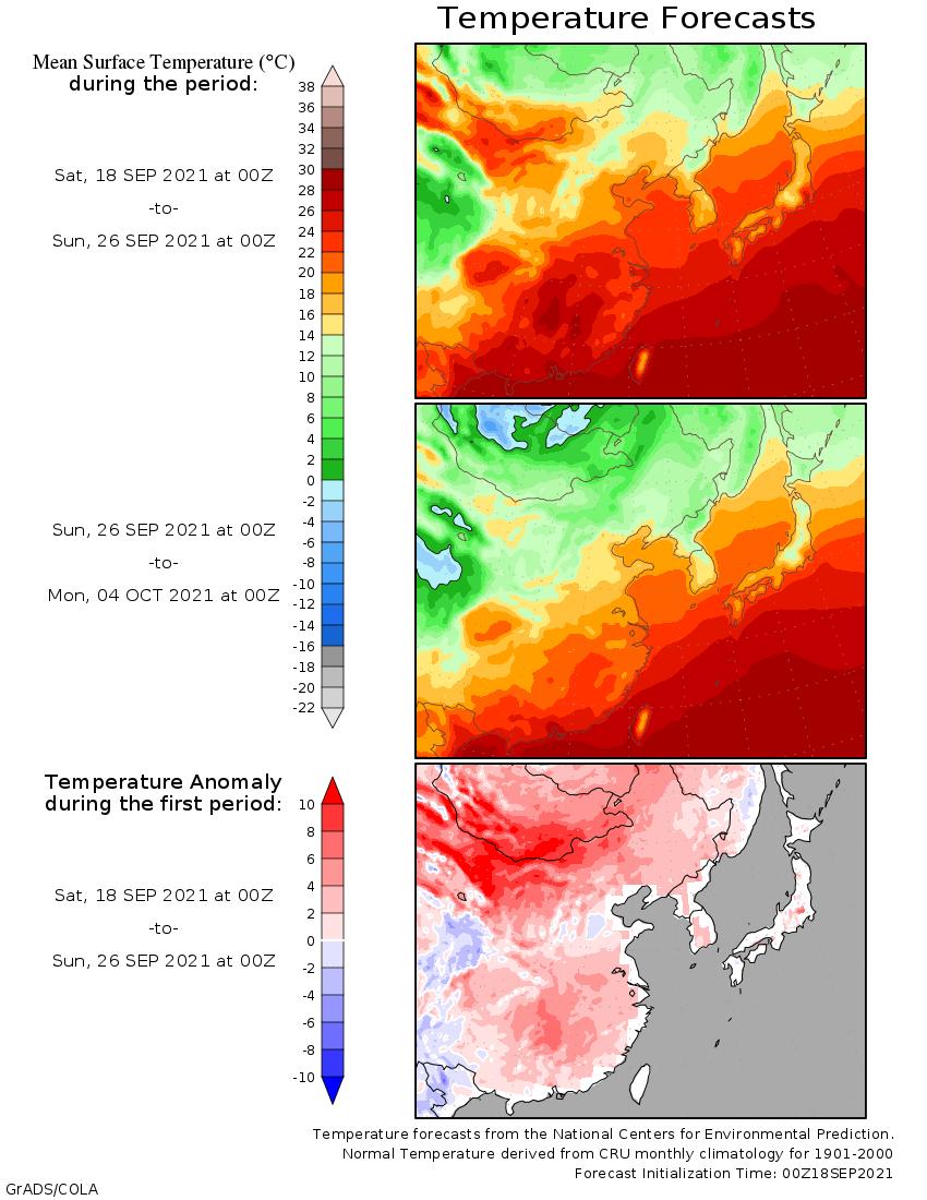Weather forecast 2 weeks Asia and Australia (Temperaturi și precipitații Asia și Australia)